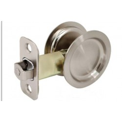 Cal-Royal SDLR Privacy/Passage Sliding Door Lock