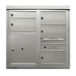 2B Global Commercial Mailbox 1 Single Height Tenant Door 4 Double Height Tenant Door 1 Parcel Locker Door -ADA54 Series D1D4P1