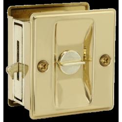Cal-Royal SDL16 Privacy Sliding Door Lock