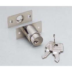 """Sugatsune 2100M Push Lock - 20mm (25/32"""") Door Thickness"""